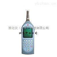 多功能聲級計型號:ZX7M-AWA5680-2庫號:M362254