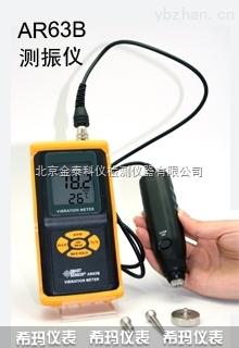 香港希玛分体式测振仪AR63B厂家直销