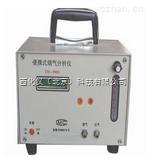 智能煙氣分析儀 型號:MY89TH990S庫號:M345102
