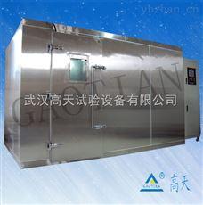 定制恒温恒湿试验室