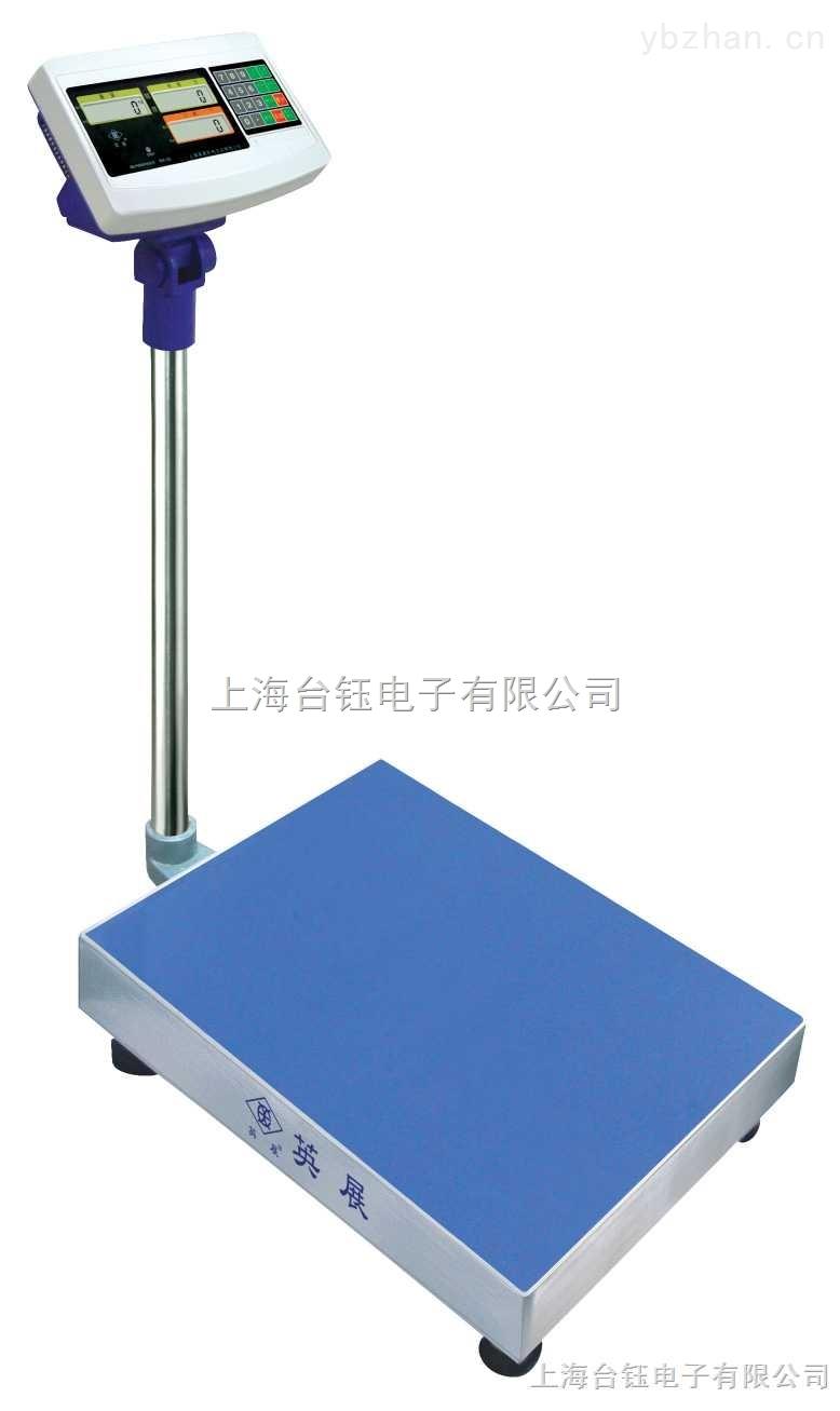 有没有称数量的电子秤,英展计数型电子秤落地秤 (咨询:18917063522张先生,QQ:1557209859) 具有计数、计重及百分比之功能。 具有检校秤之功能。(可以设定:HI、OK、LO三点) 具有自动校正、自动零点追踪、双重过载保护功能。 烧焊秤台结构,经济实用。 具有双色之LED充电指示,可清楚指示充电状况。 按键采有触感之设计,采用3M胶贴,防水性高。 外壳采用ABS塑钢材质,使用寿命长。 电力不足时有明显之低电压显示。 具有设计良好之运送保护点功能。 大型液晶(LCD)显示清晰易读,具EL背