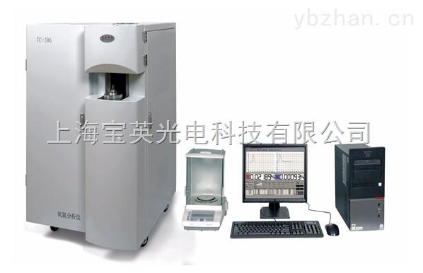 上海宝英科技氮分析仪