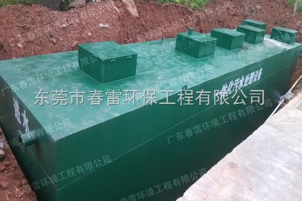 广州淀粉厂污水处理设备
