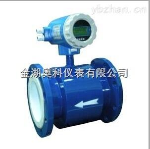 冷卻水流量計性能