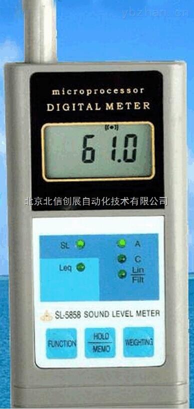 HJ04-5858-多功能聲級計