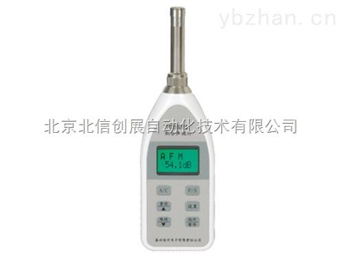HJ04-HS5628-个人声暴露数字声级计 ,环境噪声测量仪