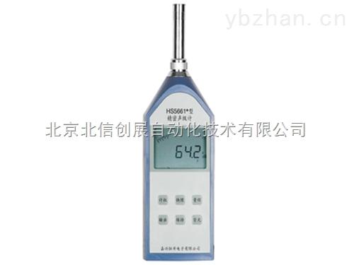 HJ04-HS5661+-精密脉冲数字声级计 ,工业噪声测量检测仪