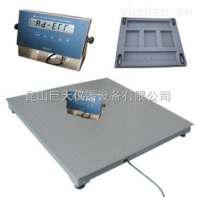 精度1kg防爆電子過磅 杭州1kg平臺防爆秤