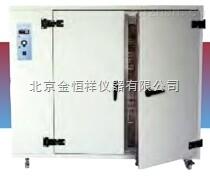 进口LCI/9H/型1250L大容量多功能培养箱