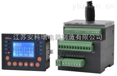 智能电动机温度保护器ARD2F-1.6/**