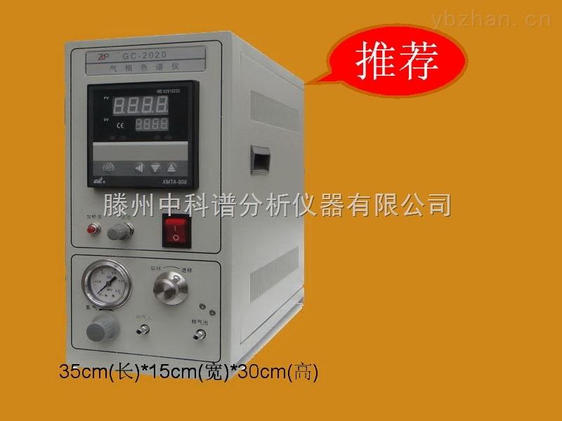 二甲醚检测仪台式机