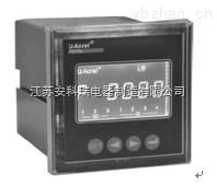 数显直流电压表-数显直流电压表