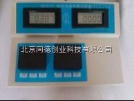 便攜式多功能六參數泳池水質檢測儀DZY-6/游泳池水質分析儀