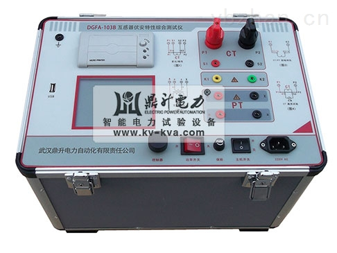 互感器伏安特性综合测试仪_电工仪表_电力测试仪_互感