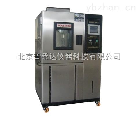 BY-260A-80-恒溫恒濕培養箱-專業的廠家