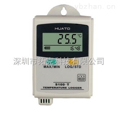 S100-T-S100-T便携式温度记录仪