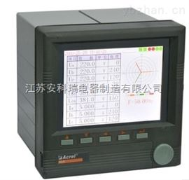 谐波测量仪表-安科瑞APMD510谐波测量分析仪表-江苏安科瑞