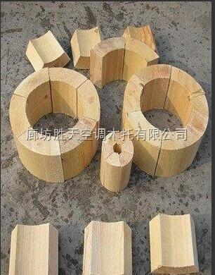 中央空调管道木托报价