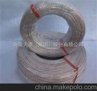 AFPF--4*1.0AFPF高温镀银电缆4*1.0