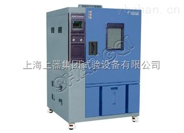 橡胶老化試驗箱-设备供应