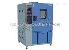橡膠老化試驗箱-設備供應