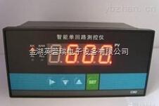 智能单回路数字测控仪