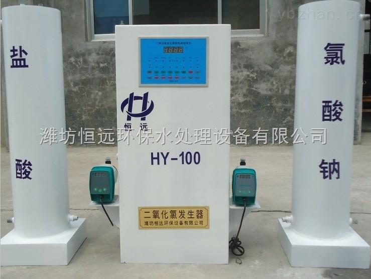 郑州二氧化氯发生器/兰州二氧化氯发生器