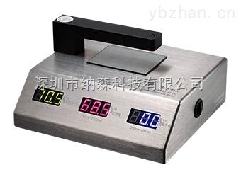 台式光学透过率测试仪