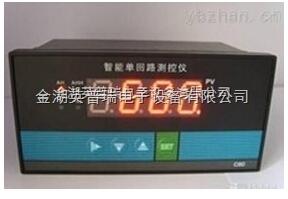 万能输入智能单回路测控仪