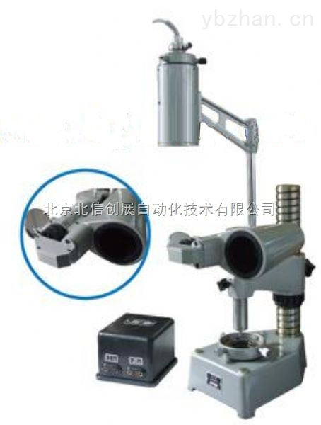 BXS10-LS-立式光學計