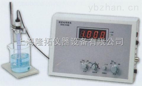 精密电导率仪,上海精密电导率仪价格