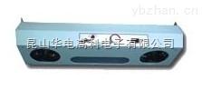 厂家直销 悬挂式离子风机 HD-S20