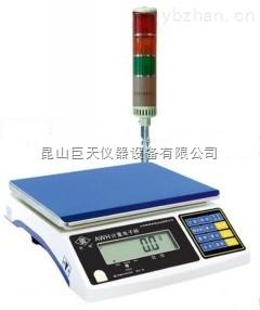 30公斤帶報警功能電子桌秤,30公斤三色燈報警電子秤報價