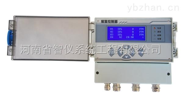 气体检测报警器控制主机