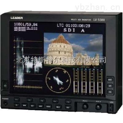 特价仪器出售 利达LV 5380 SDI波形监视器