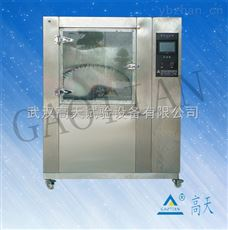 GT-LY系列外壳防护淋雨试验箱