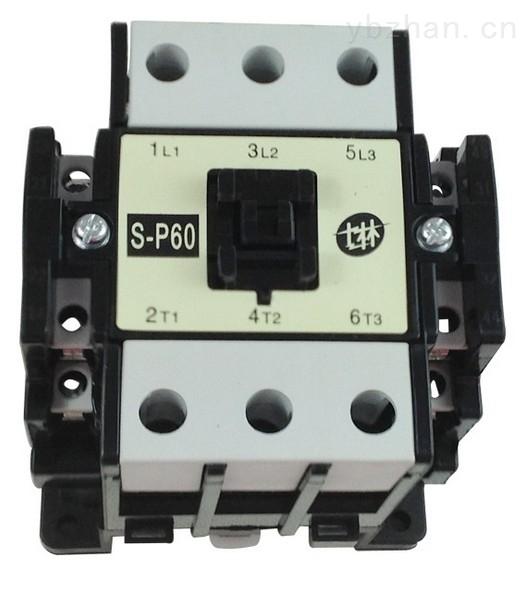 士林sp-60交流接触器