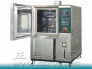 防锈油脂湿热检验箱