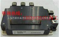 上海四喜三菱變頻器專業技術維修供應中心