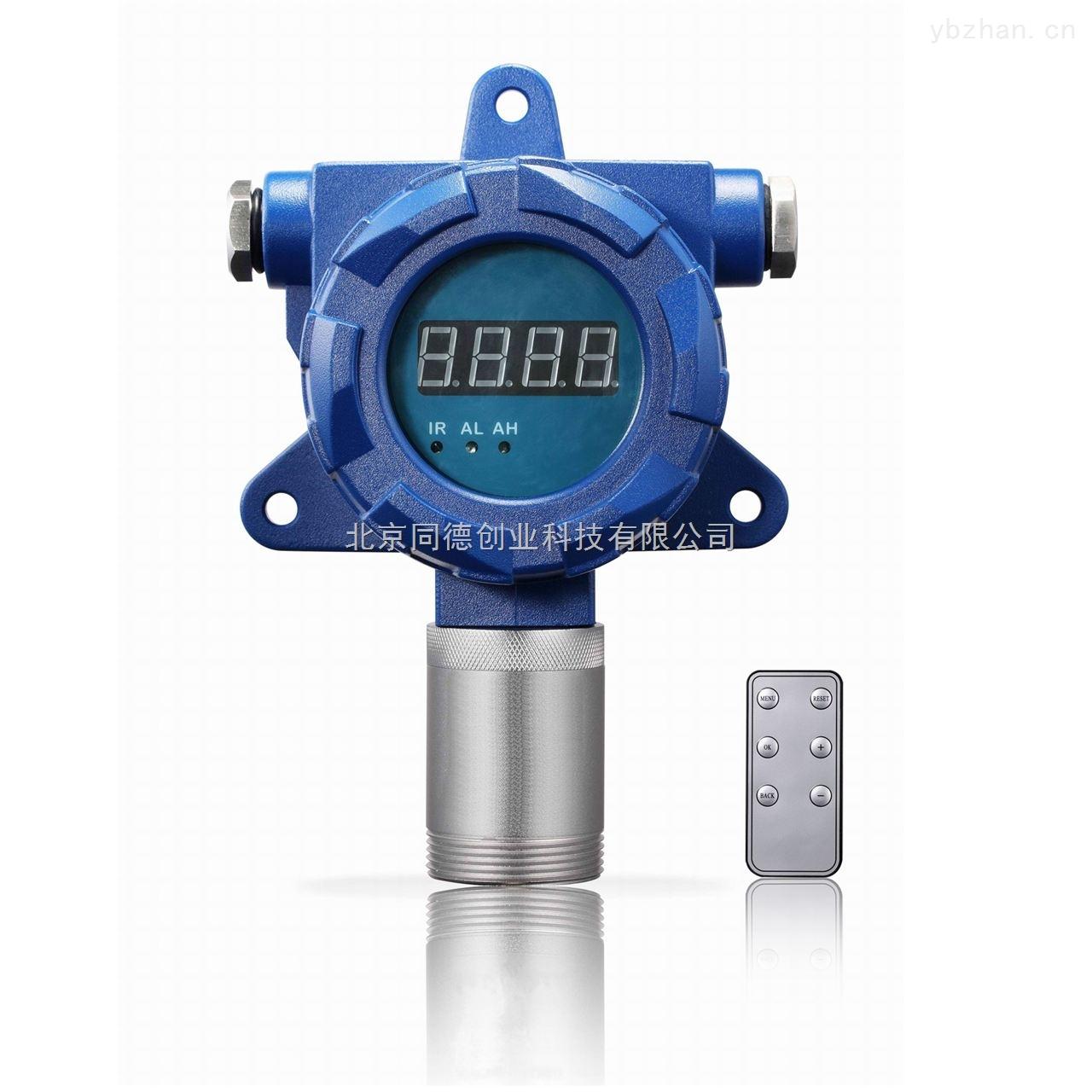 固定式硫化氫檢測儀QT95H-H2S/在線硫化氫氣體檢測儀