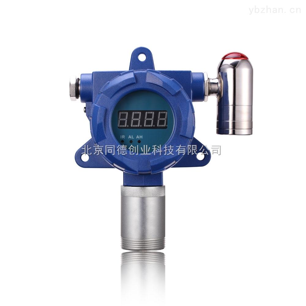 固定式可燃氣體檢測儀/QT95H-EX在線可燃氣體測定儀