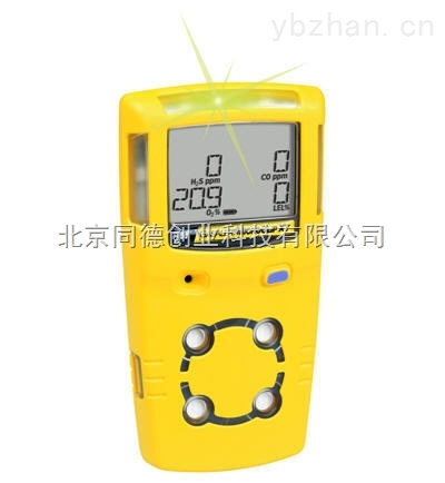 BW可燃氣體檢測儀/便攜式可燃氣體報警儀BW-MC2