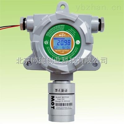 可燃氣體檢測儀TD500-EX/固定式可燃氣體檢測儀