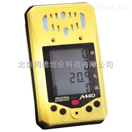 便携式多气体检测仪/复合式气体检测仪MX4