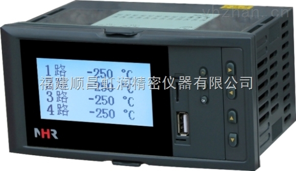 NHR-7400/7400R-PID調節記錄儀