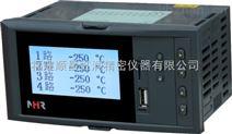 PID調節記錄儀