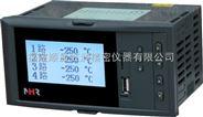 PID调节记录仪