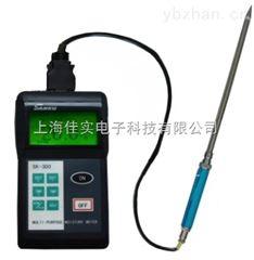 SK-300便攜式氣體水分快速測量儀水分測定儀水分儀