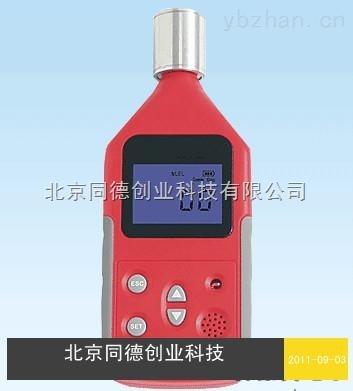 便携气体检测仪/便携式气体报警仪/便携式可燃气体探测器