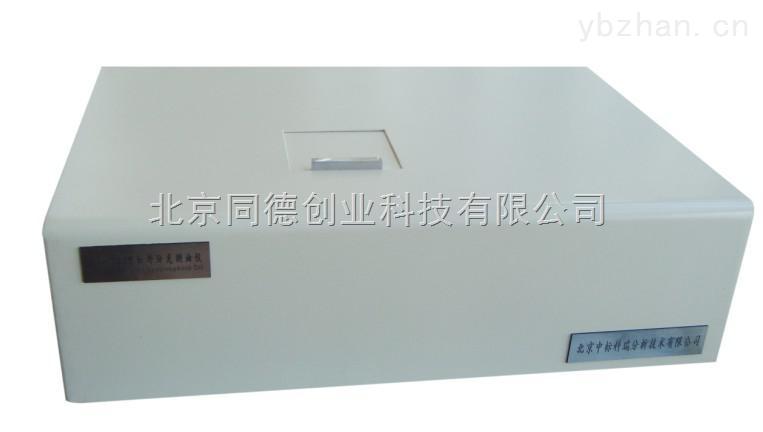 红外分光测油仪LT-21A